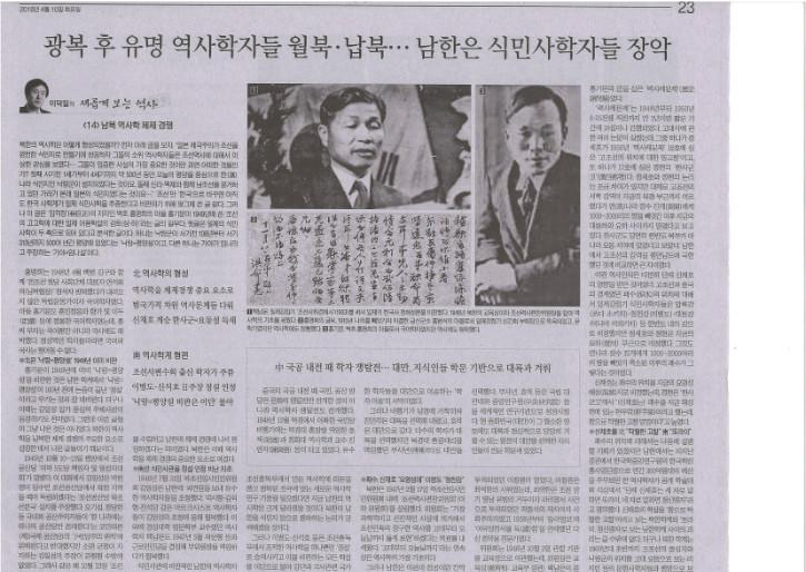 서울신문180410.jpg