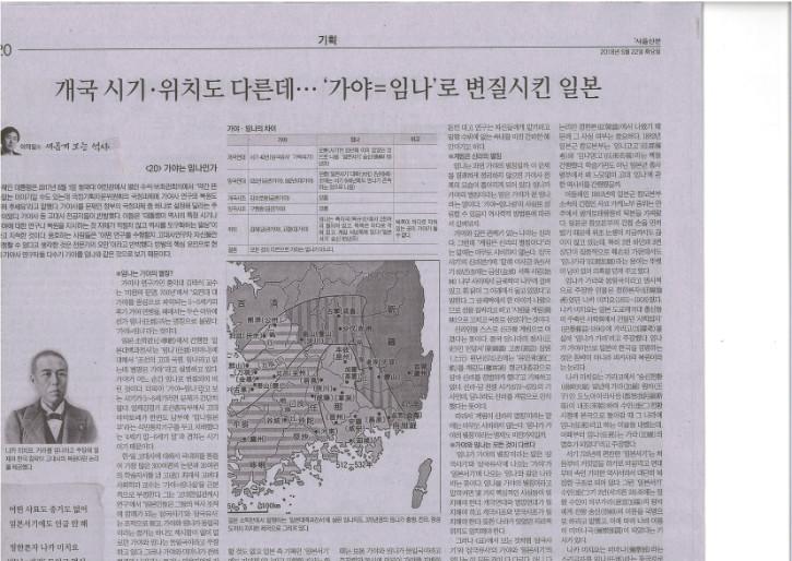 서울신문 180523133030_0001.jpg