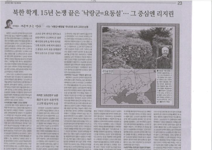 서울신문180417.jpg
