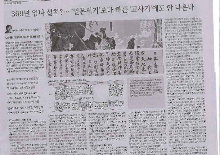 서울신문 180529.jpg